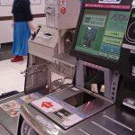 スーパーでセルフレジを選ぶ理由について
